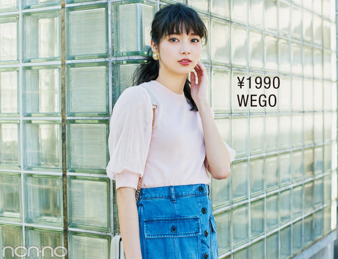 甘めで女子力アップ&高見え確実! 3000円台までのプチプラ透けトップス7選_1_1