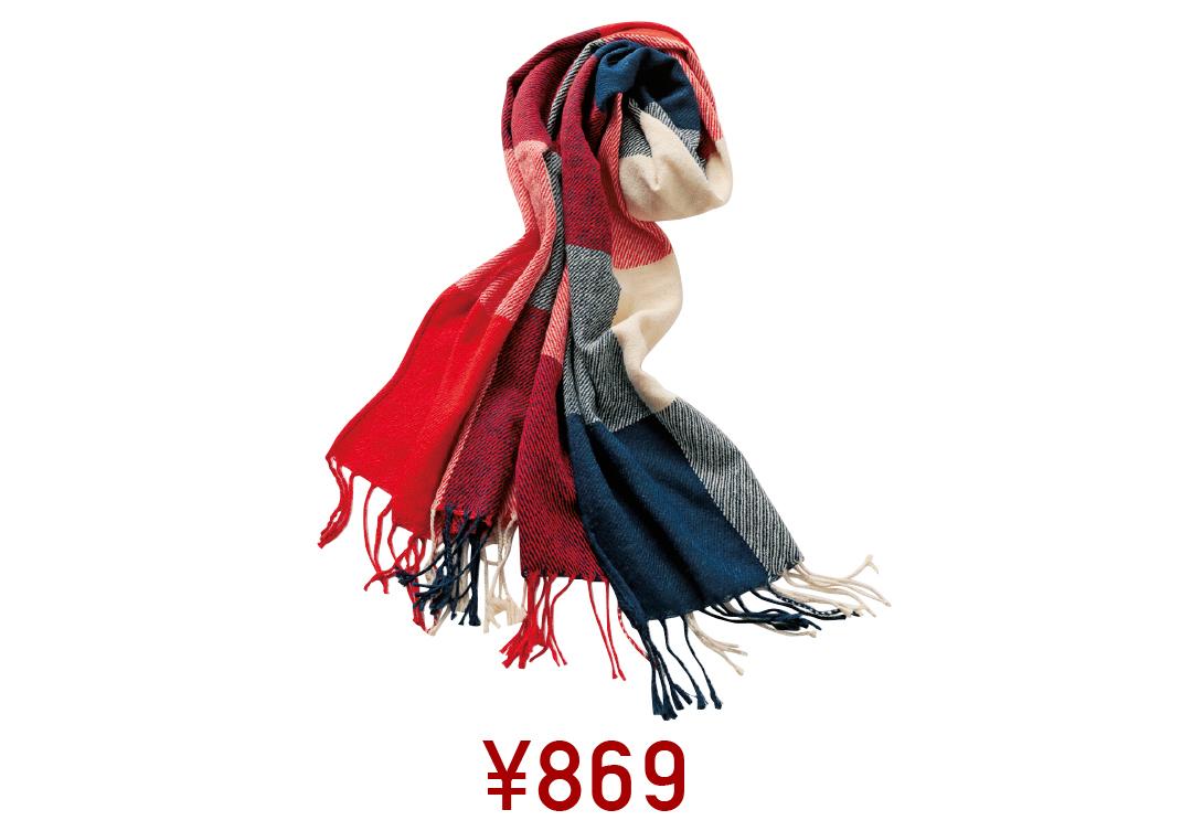 小顔見せできて超優秀★999円以下のプチプラマフラー9選_1_2-7