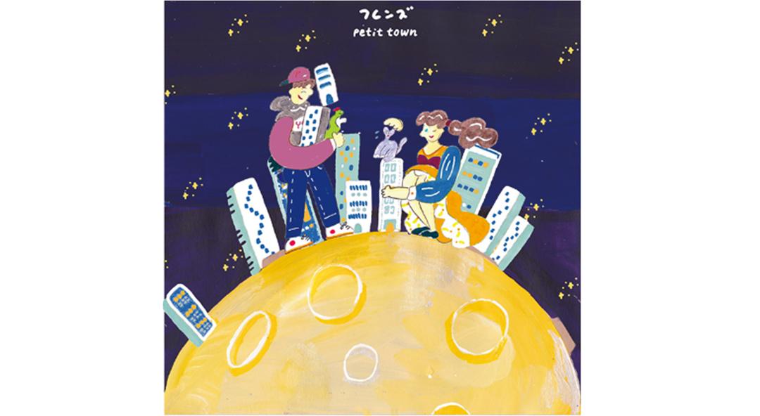 MACO、フレンズ、Shiggy Jr.の最新アルバムをピックアップ!【Check The Hits!】_1_1-1
