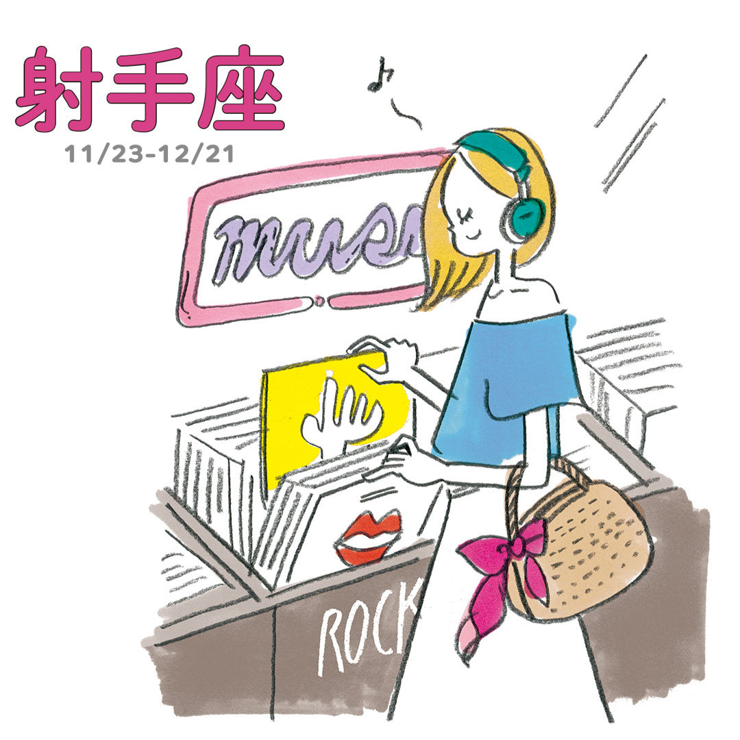 【ナツコイ占い】この夏、恋愛力が高まるラッキーアイテム&シーンBEST5_1_6-9