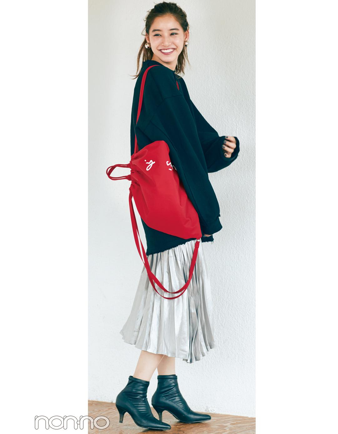 新木優子の私服