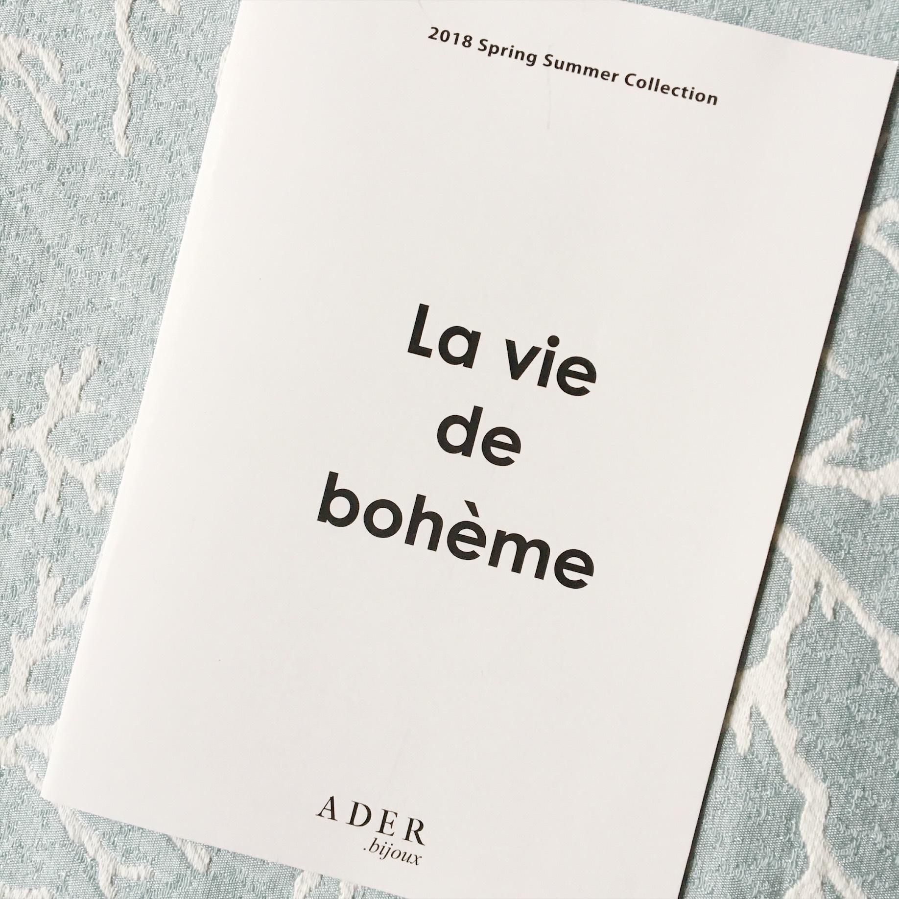 目が離せない『ADER』_1_6-2