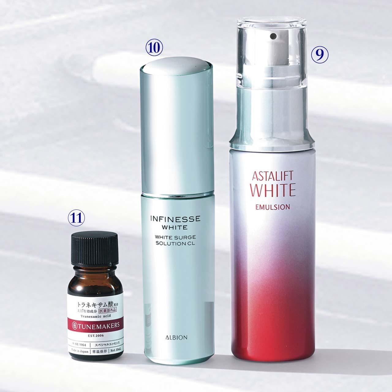 アスタリフト ホワイト エマルジョン、アンフィネスホワイト ホワイトサージ ソリューション CL、薬用美白原液 トラネキサム酸