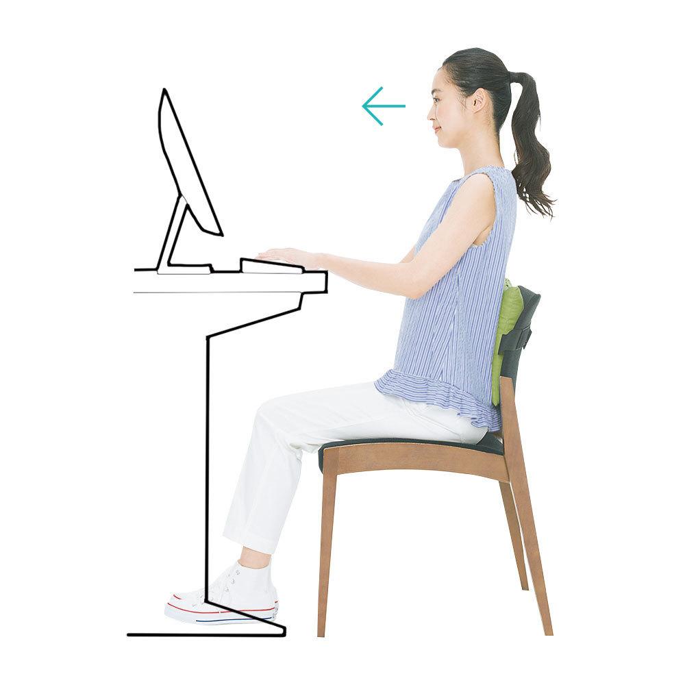 パソコン作業の動作を見直し1