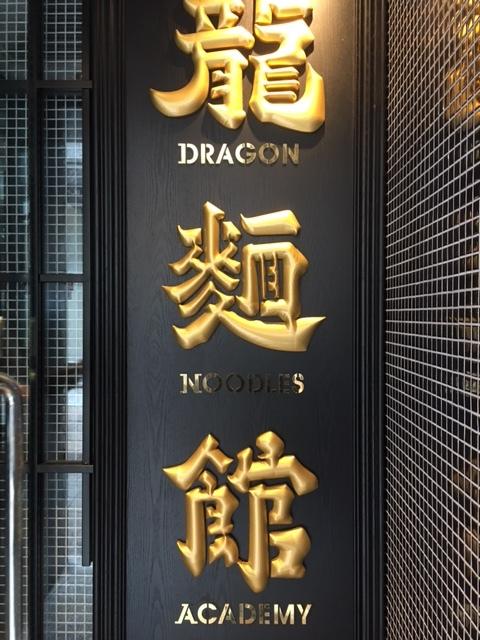 香港地元っ子に大人気♪カンフーのテーマレストランがオープン。_1_4