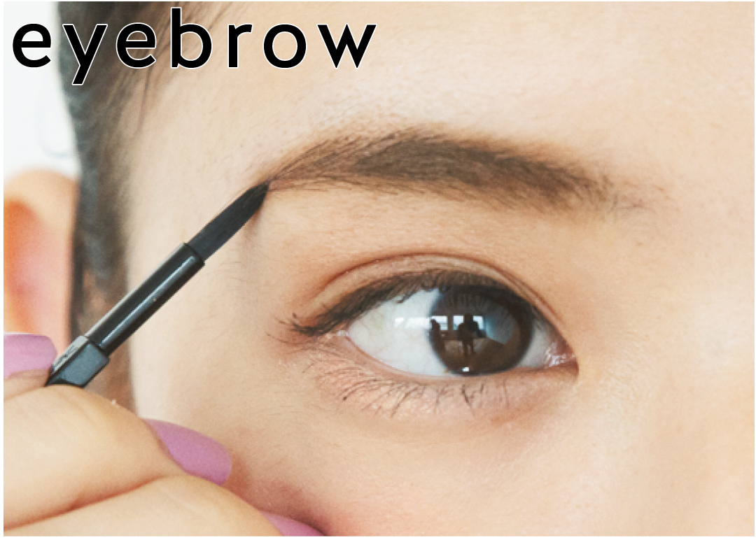 【時短メイク】ブラウンアイシャドウで目&眉を一気にメイクする技を公開!_1_4-4