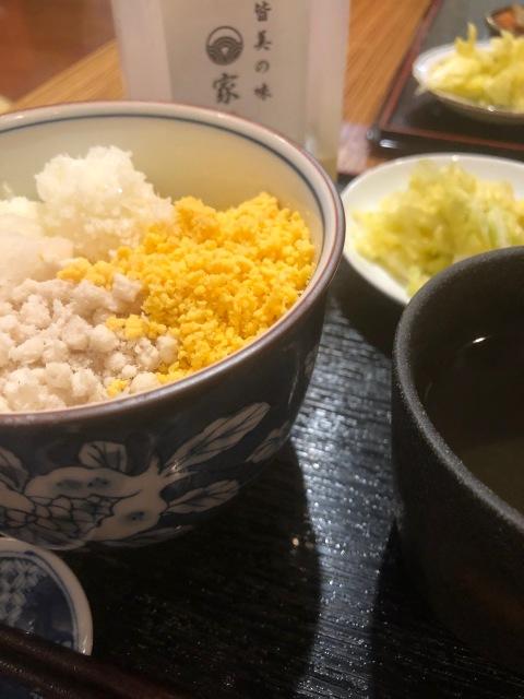 【おうち時間を美味しく】 松江からのお取り寄せ~皆美鯛めし~_1_3-1