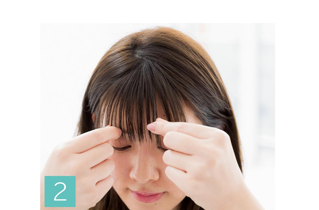 前髪が厚くても、簡単にシースルー前髪に見せられるってホント?_1_2-2