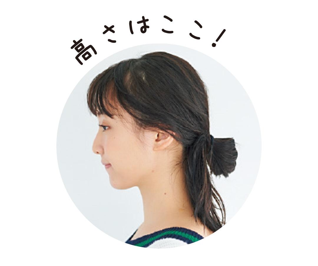 髪が硬い&多い人に朗報♡ こなれ感のあるおだんごヘアアレンジを超ていねい解説!_1_5-3