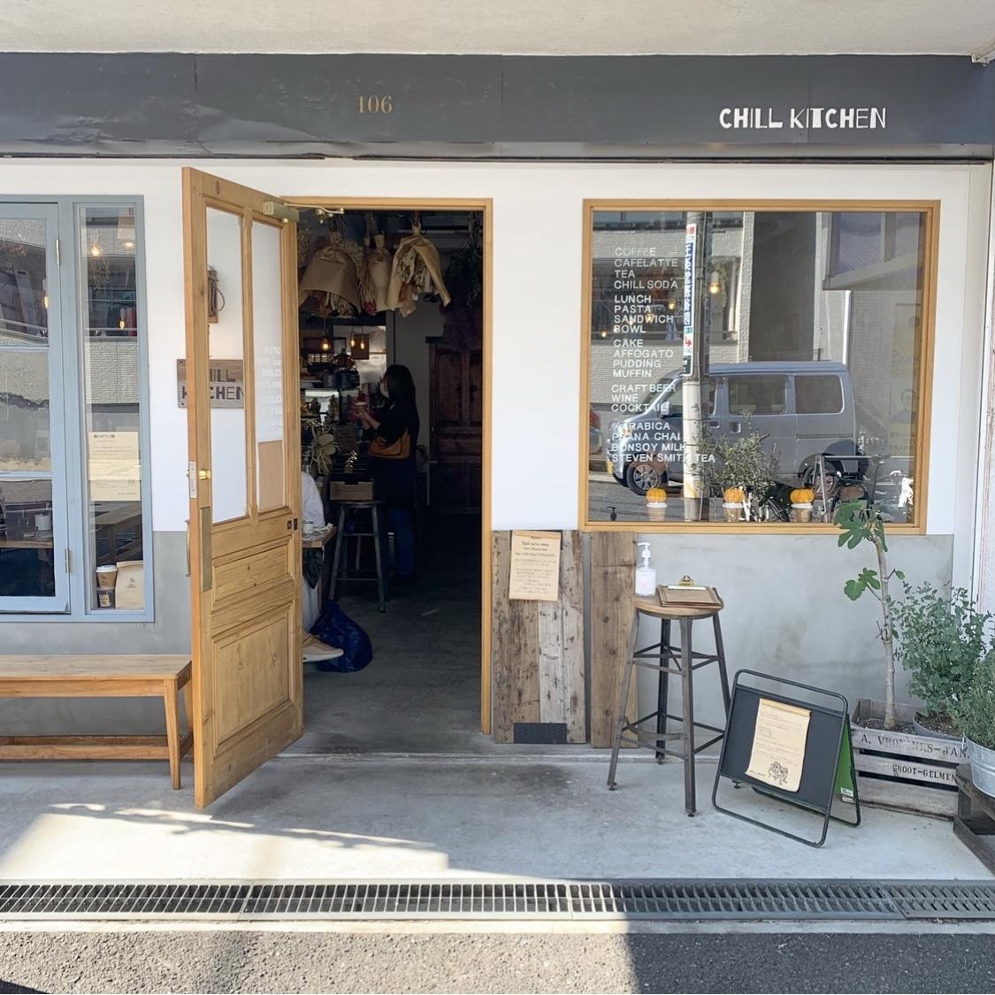 【千葉カフェ】CHILL KITCHENに行ってきました!_1_2