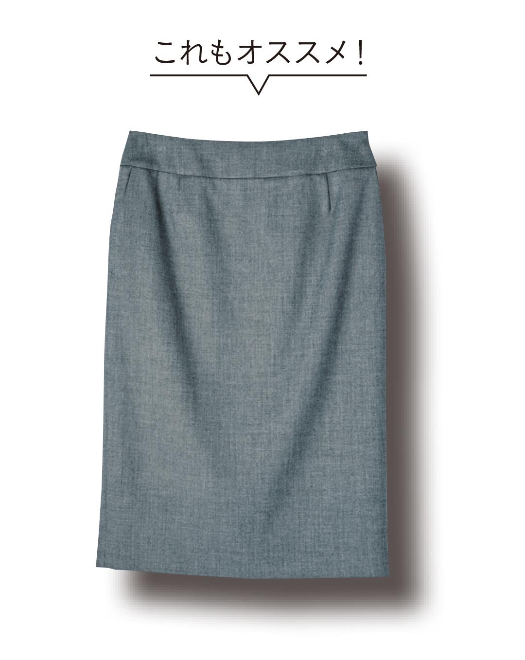 堅めオフィスできちんと見えスカート着回し☆毎日使えるタイトスカート4選!_1_3-3