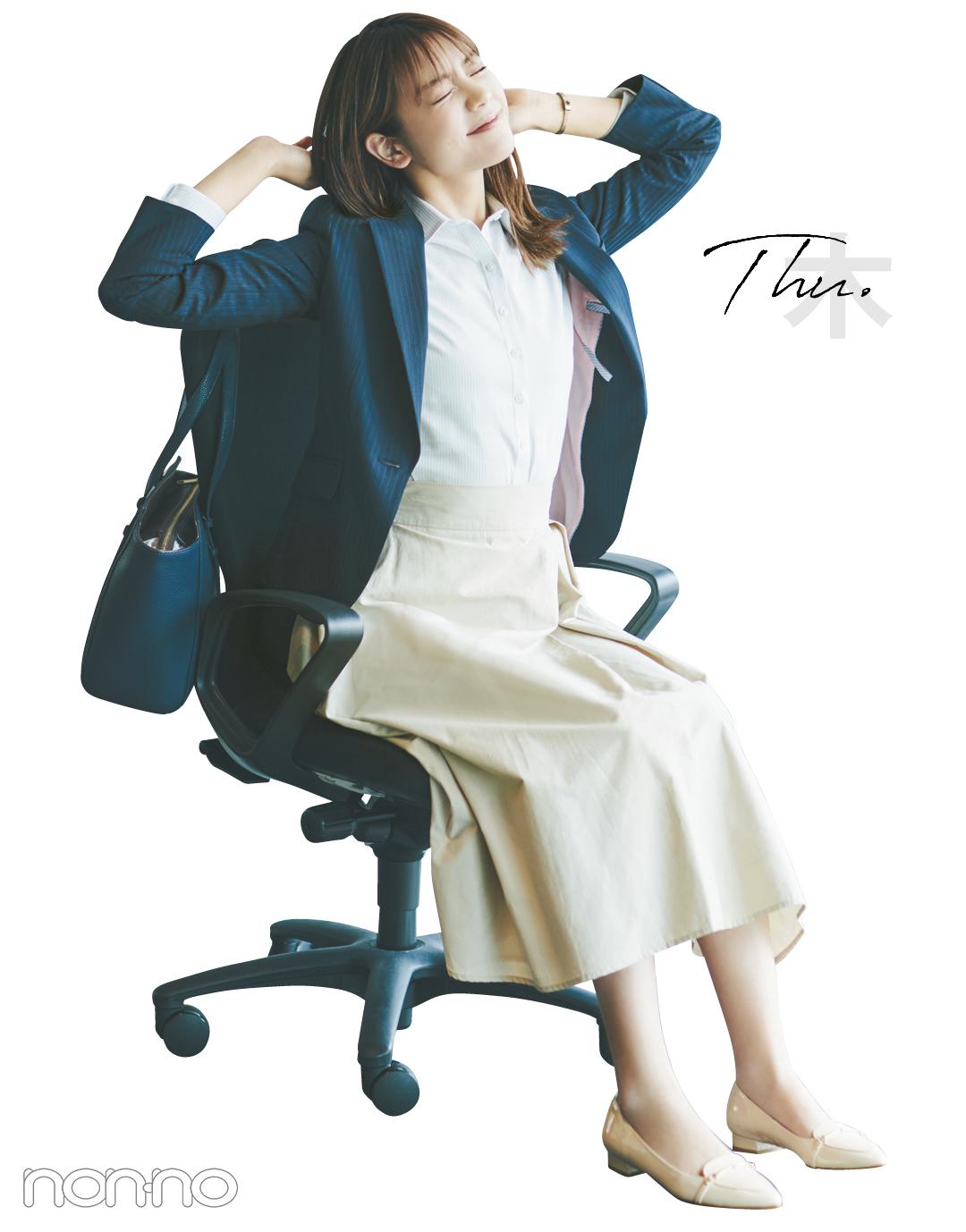 【新社会人のオフィスコーデ】堅め企業勤務の1週間&買うべき名品をチェック!_1_9