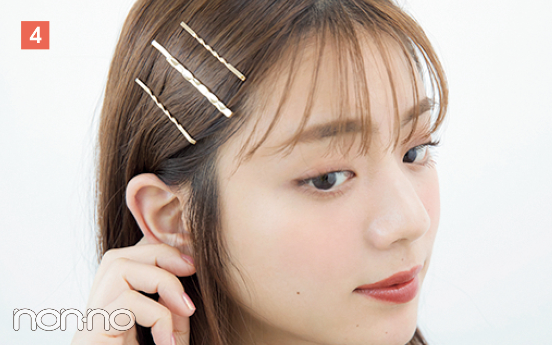 耳の前に少しだけ髪を下ろすことで、こなれ感を出す。小顔見せ効果もアリ。