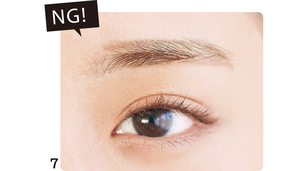 初心者必見★ 基本のきれいめ眉メイクを超ていねい解説します! 【可愛いの基本ビューティ】_1_3-7
