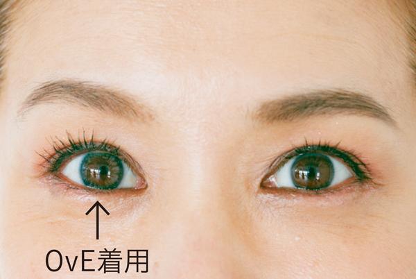 目薬やコンタクトで瞳の鮮度アップ