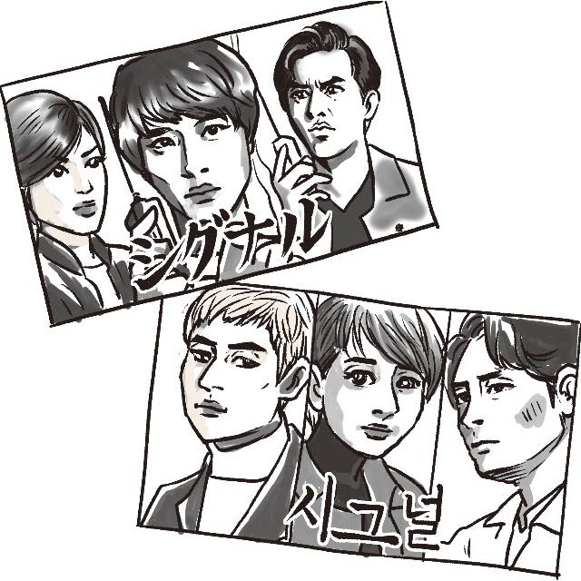 日本でリメイクされた作品の韓国版