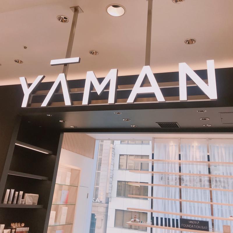 ヤーマンの銀座直営店