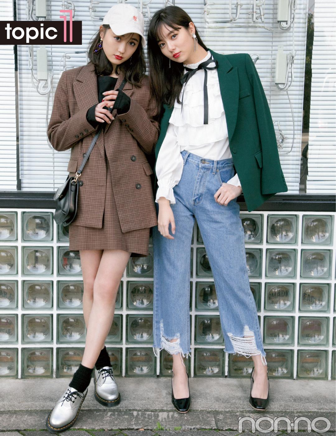 818d4a4c9763 ワイドパンツや膝丈スカートを合わせるコーデが主流。ゆる&ゆるのバランスに飽きてきた子には、メリハリのある韓国っぽいスタイリングがハマるかも♡