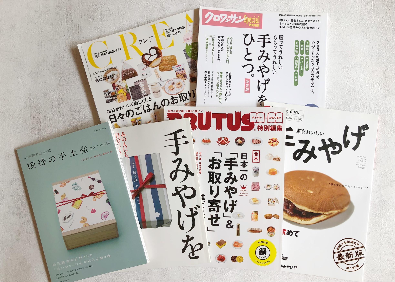 お篭りの時間 〜食を楽しむ〜_1_1