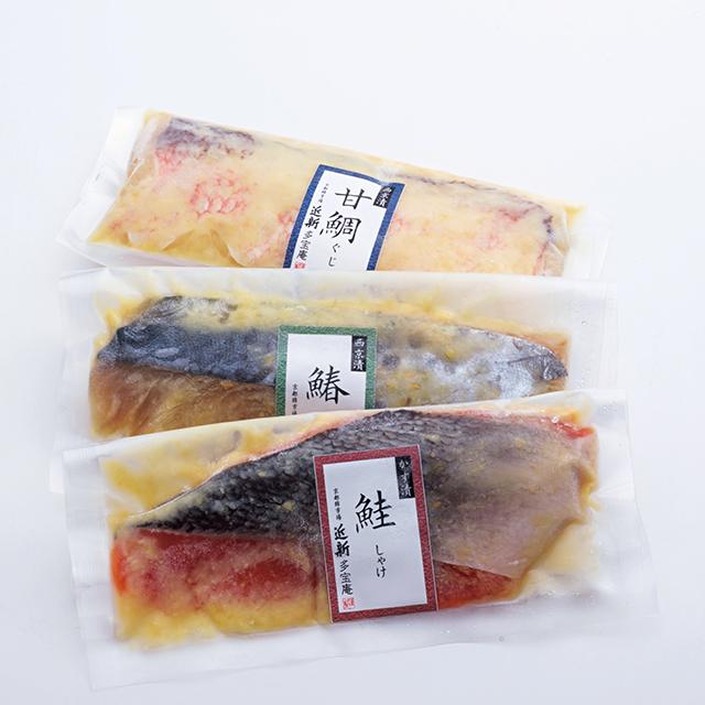 鮭の粕漬け、鰆の西京味噌漬け各2切れ、甘鯛の西京味噌漬け1切れのセット¥3,700(税込、送料別)