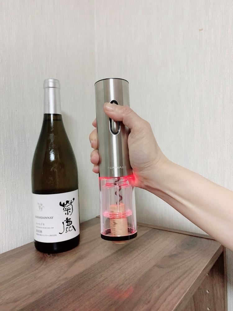 ワインオープナー電動式 おすすめ!_1_3