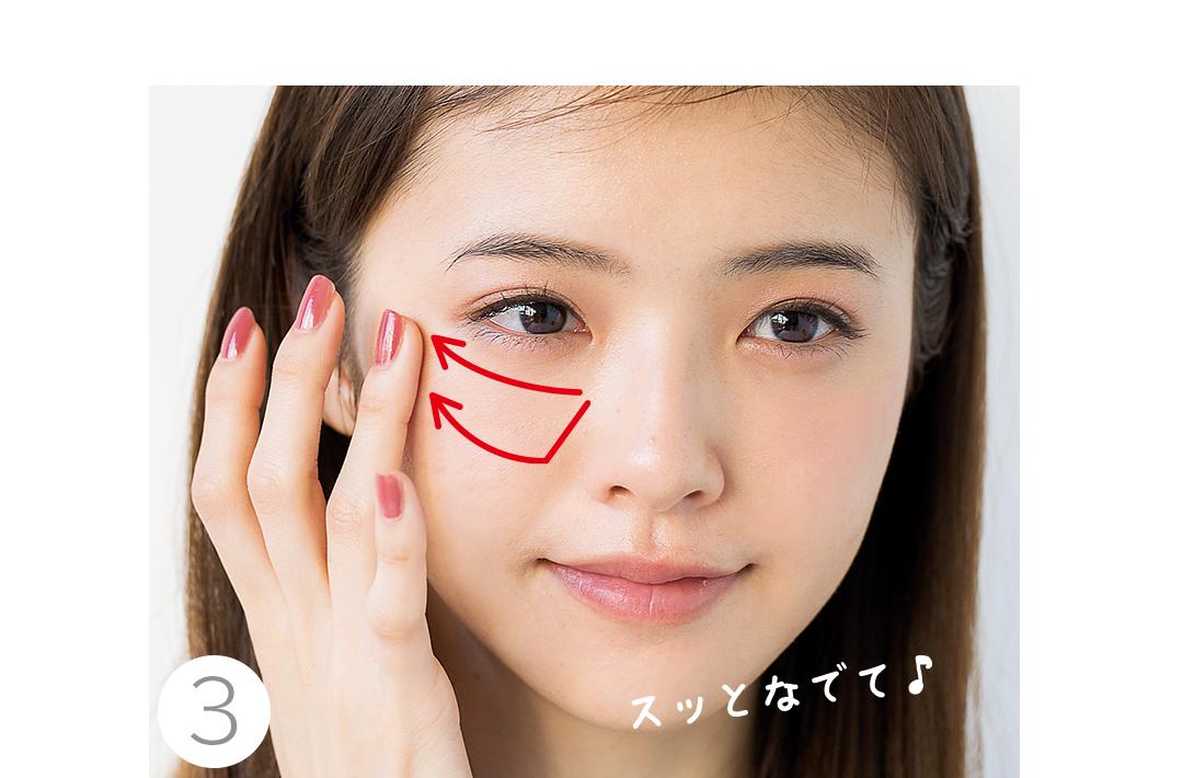 「三角塗り」で子供っぽさ回避! 基本のピンクチーク、コレが正解!_1_2-3