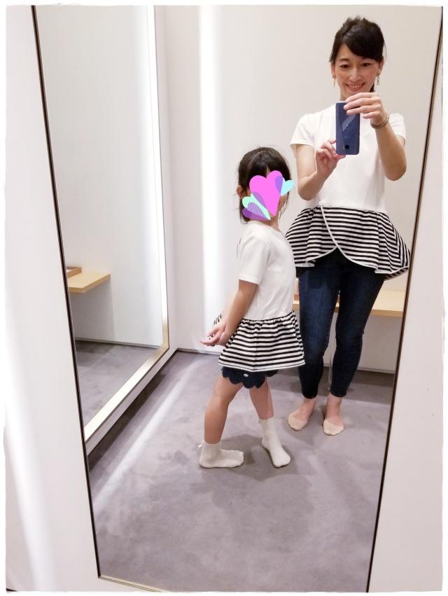 娘とお揃い♡ボーダーズアットバルコニーのペプラムTシャツ♪_1_2-1