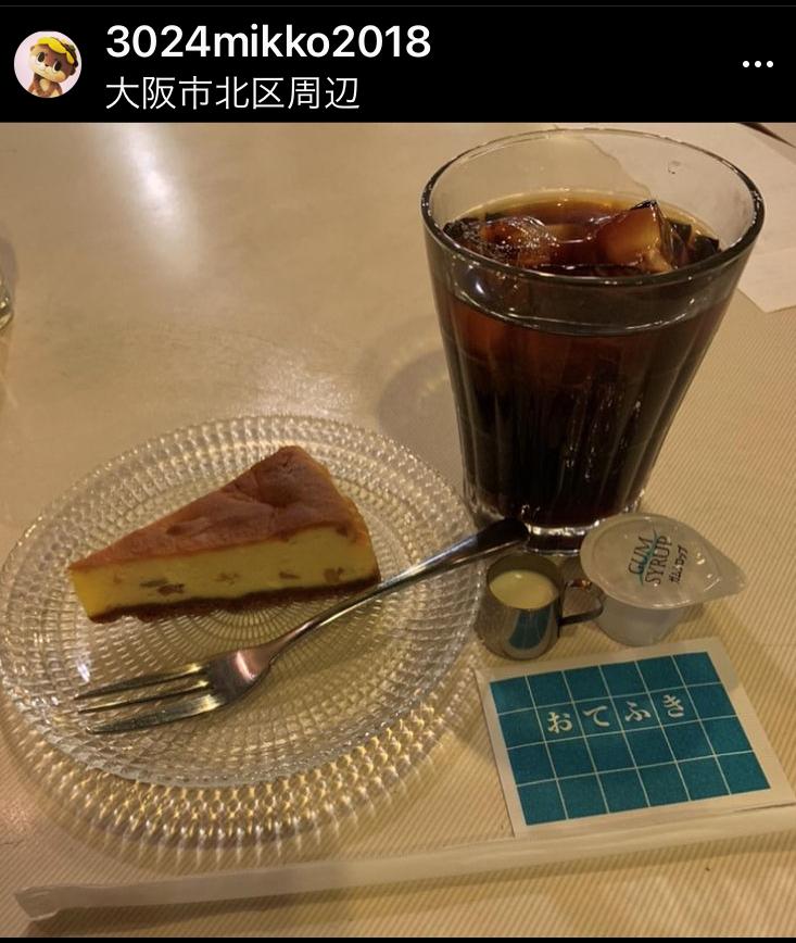 ケーキセット アイスコーヒーと柿のケーキ