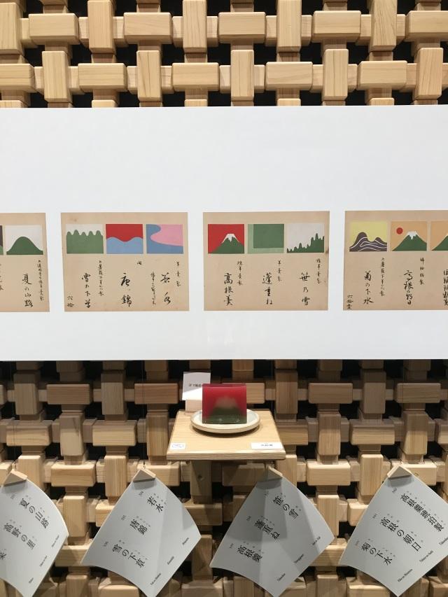和菓子がもっと好きになる♡「とらや 赤坂店」へ行ってきました!_1_1-3