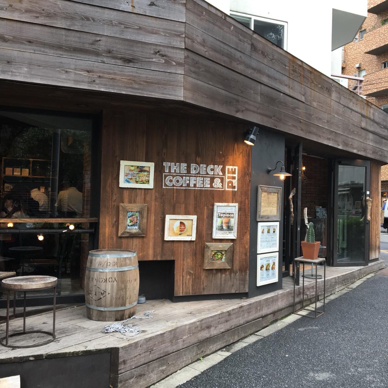 """【 第93回❤︎ 】""""THE DECK COFFEE&PIE""""で熱々のポットパイを♪_1_2"""