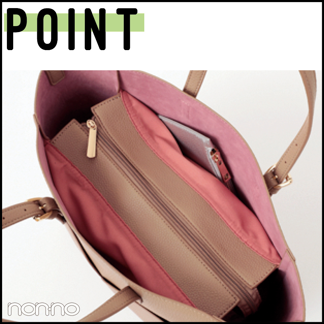 #春から大学生必見! 甘め派が買うべき通学バッグの正解はコレ_1_5-2