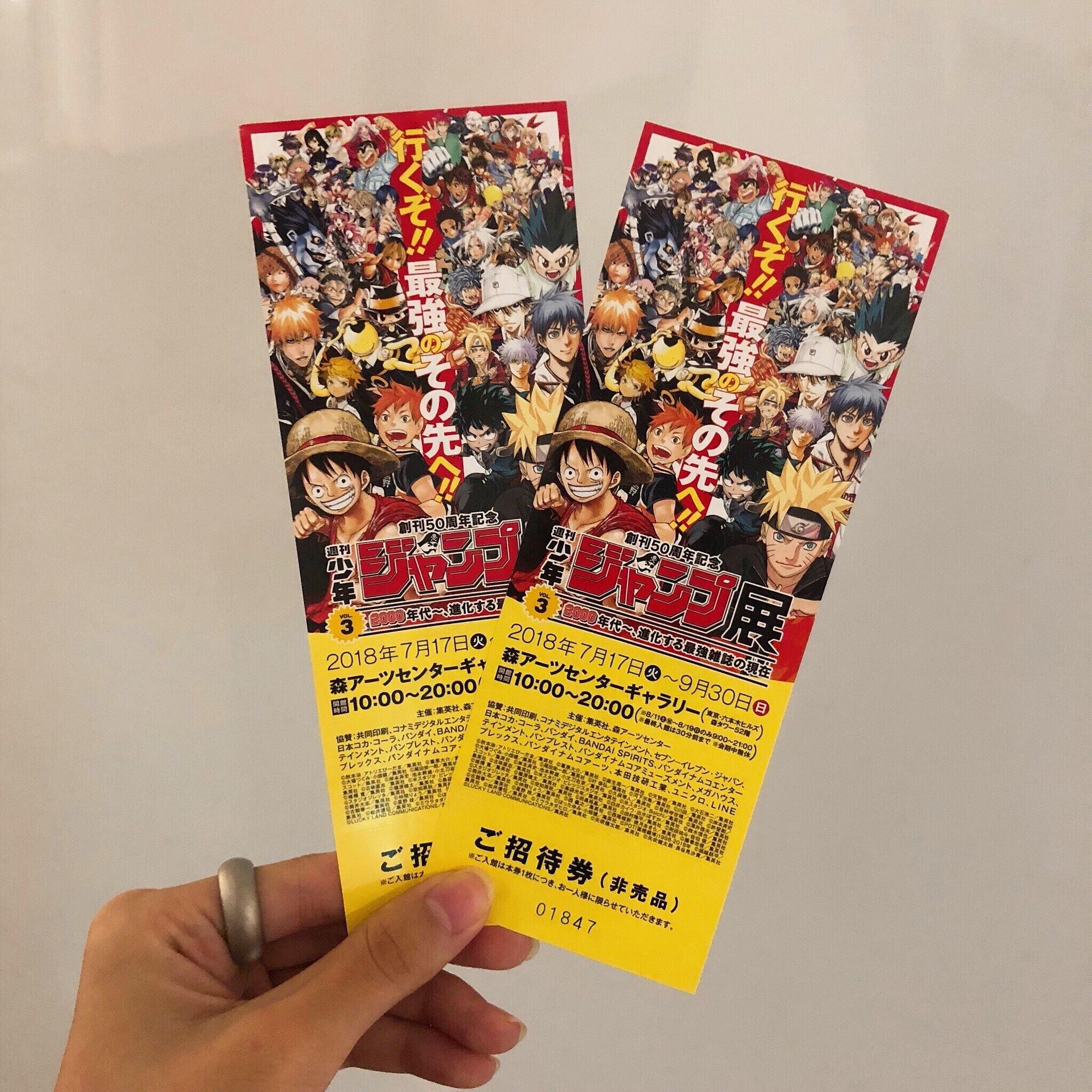 【 第124回❤︎ 】『創刊50周年記念 週刊少年ジャンプ展 VOL.3』☺︎_1_1-1