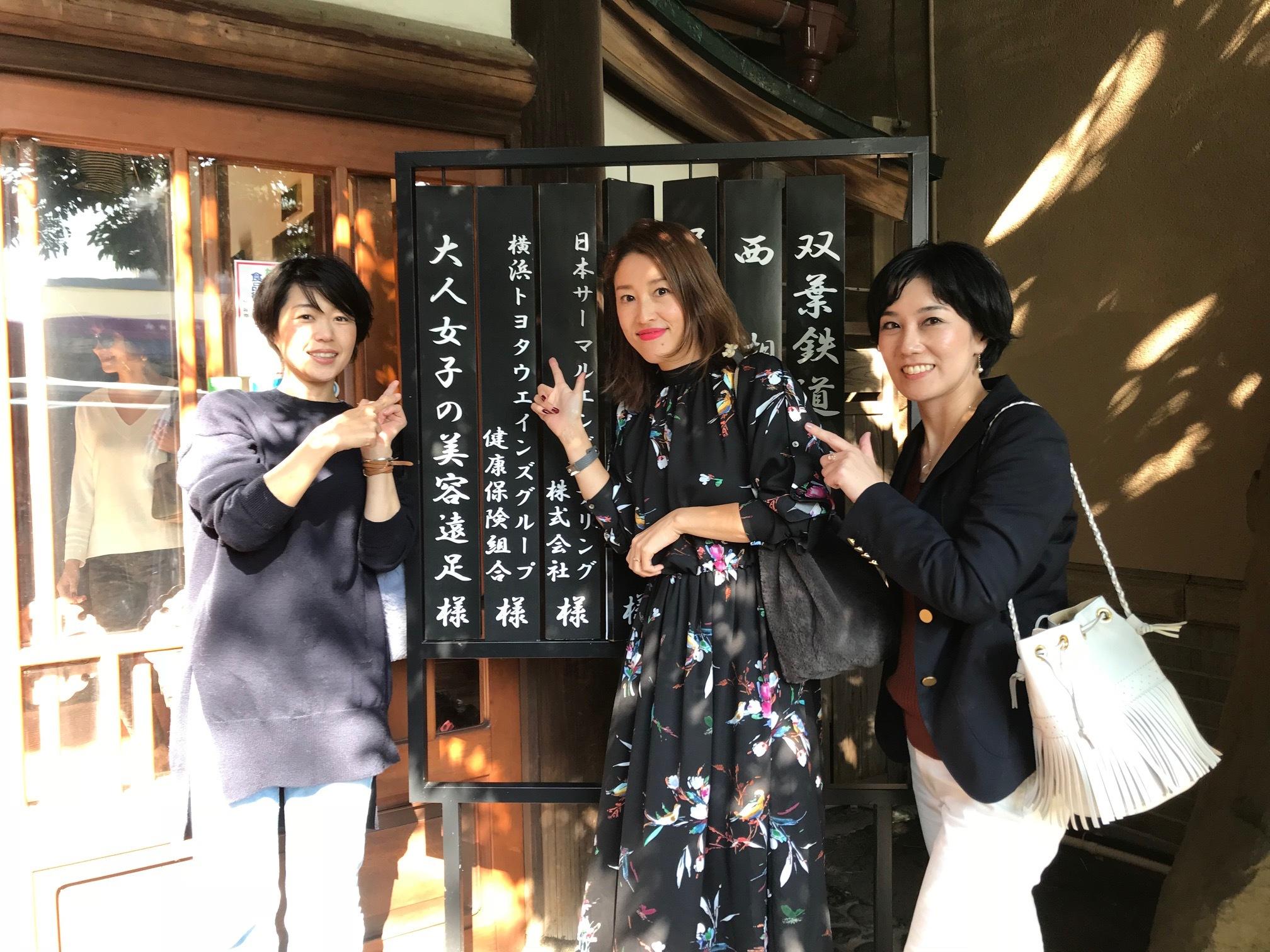 ASTALIFT with Marisol&eclat 大人女子の美容遠足~part.1~_1_2-2