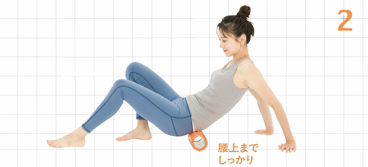 筋膜ストレッチ5_2