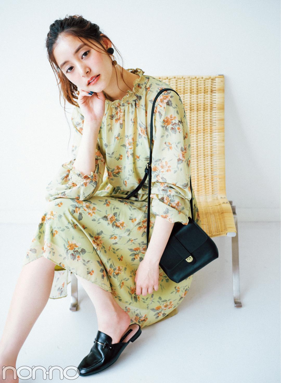 新木優子が着る♡ 秋の大人っぽ花柄、迷ってる人のための3選_1_2