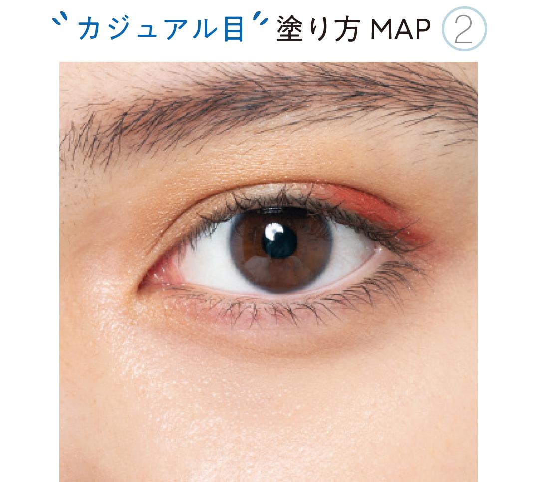 RMKの赤っぽ新色、こんなに使える! 【2018秋冬ブラウンアイシャドウ】_1_6-4