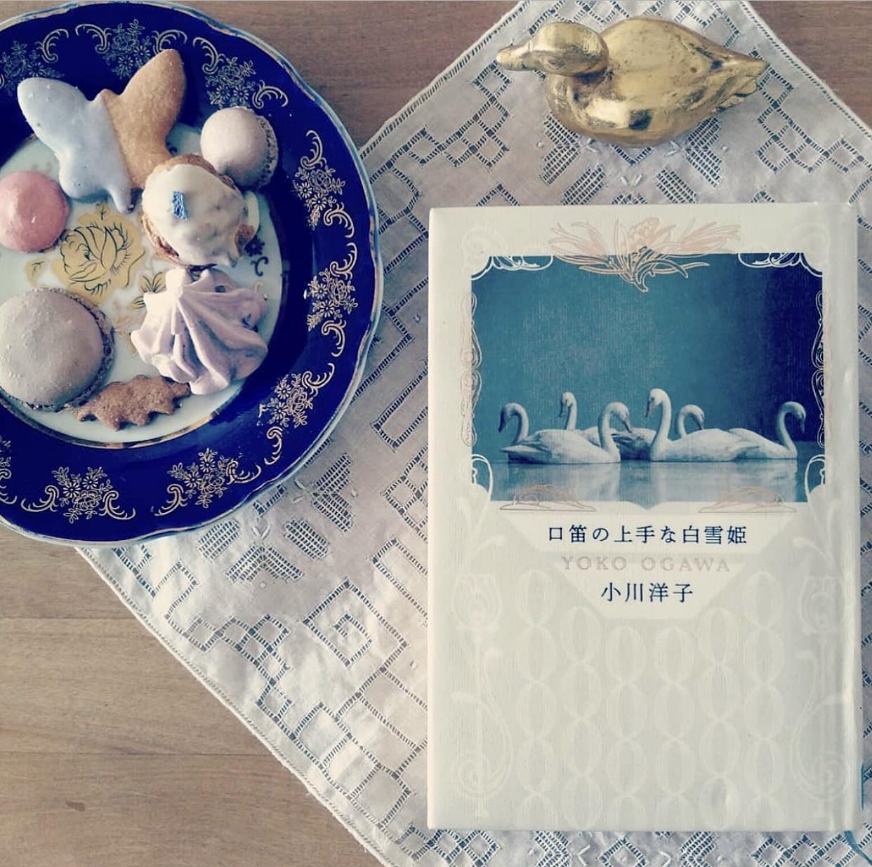 本好きさんへ、BOOKカバー 〜家時間⑥_1_3-3