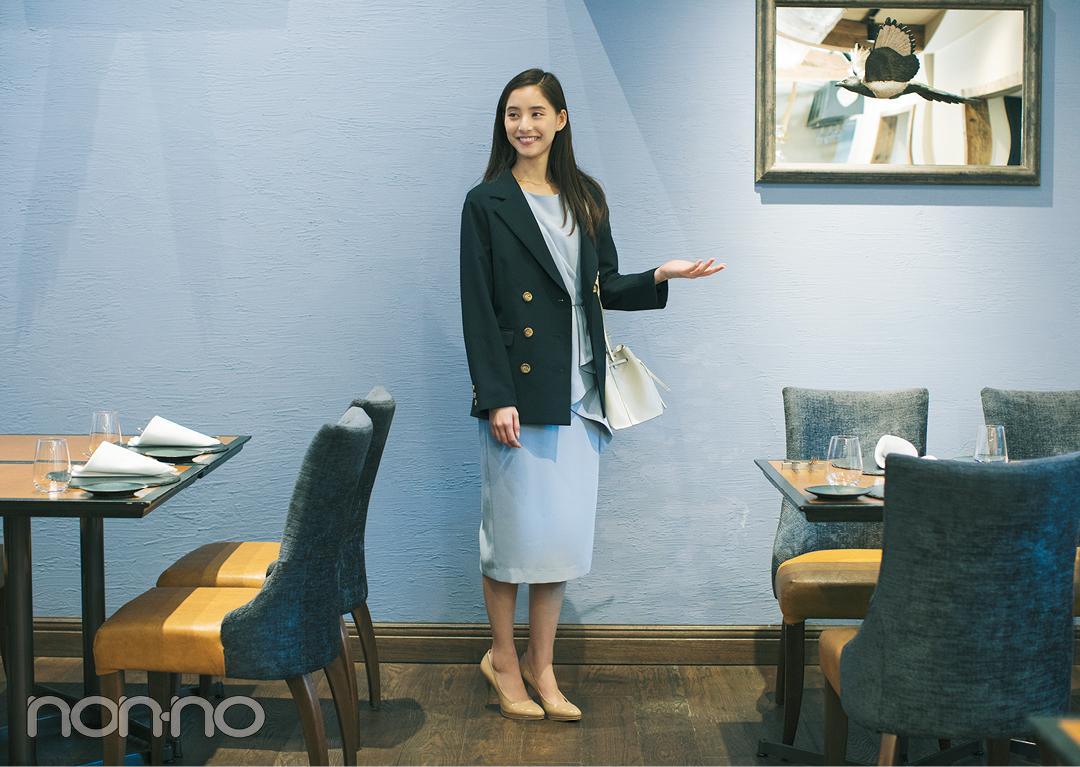 新木優子のオフィスコーデをもっと見る_1_4