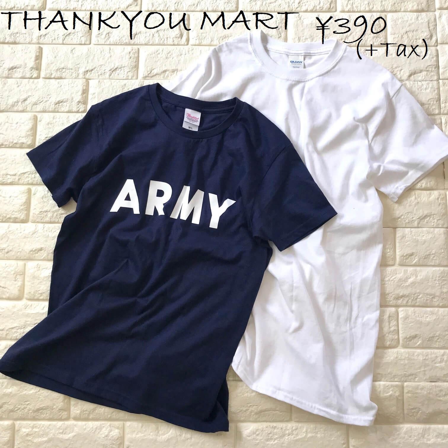 サンキューマートのTシャツ2枚画像