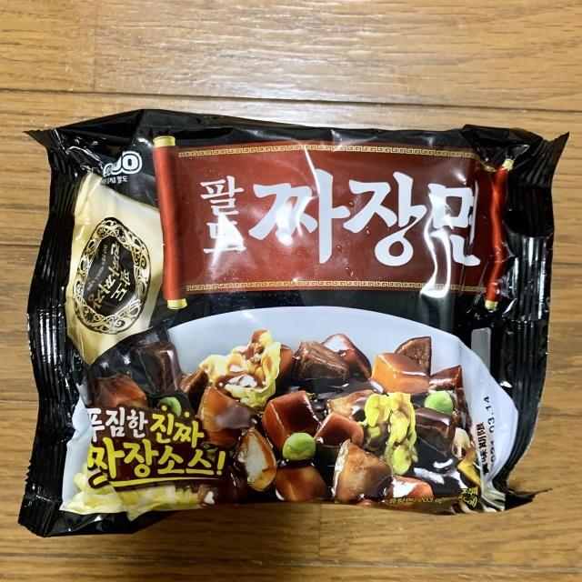 ジャジャン麺 新大久保 韓国 食材