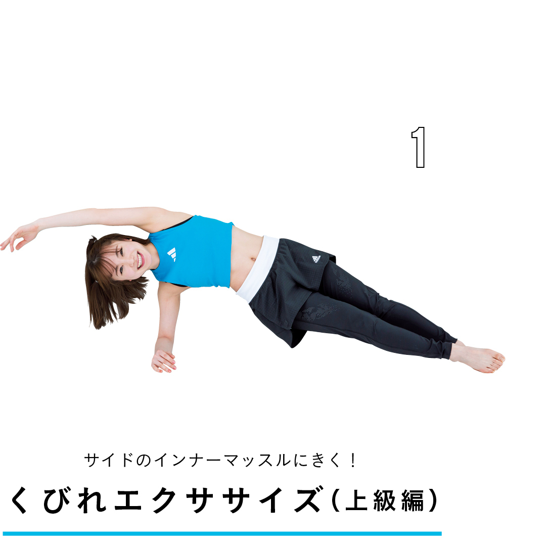 【腹筋でダイエット】モーニング娘。'19の石田亜佑美さんの筋トレを初公開!_1_3-5
