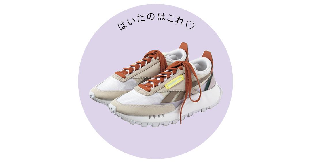 Photo Gallery|フェミニン派必見♡ 春の新作スニーカーをチェック!_1_5