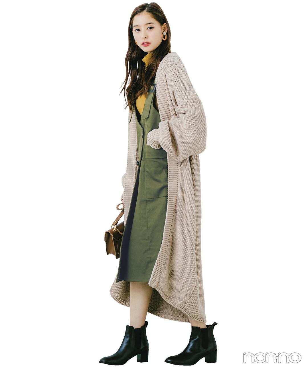 新木優子はカーキのジャンスカをロングカーデで優しげに【毎日コーデ】_1_1