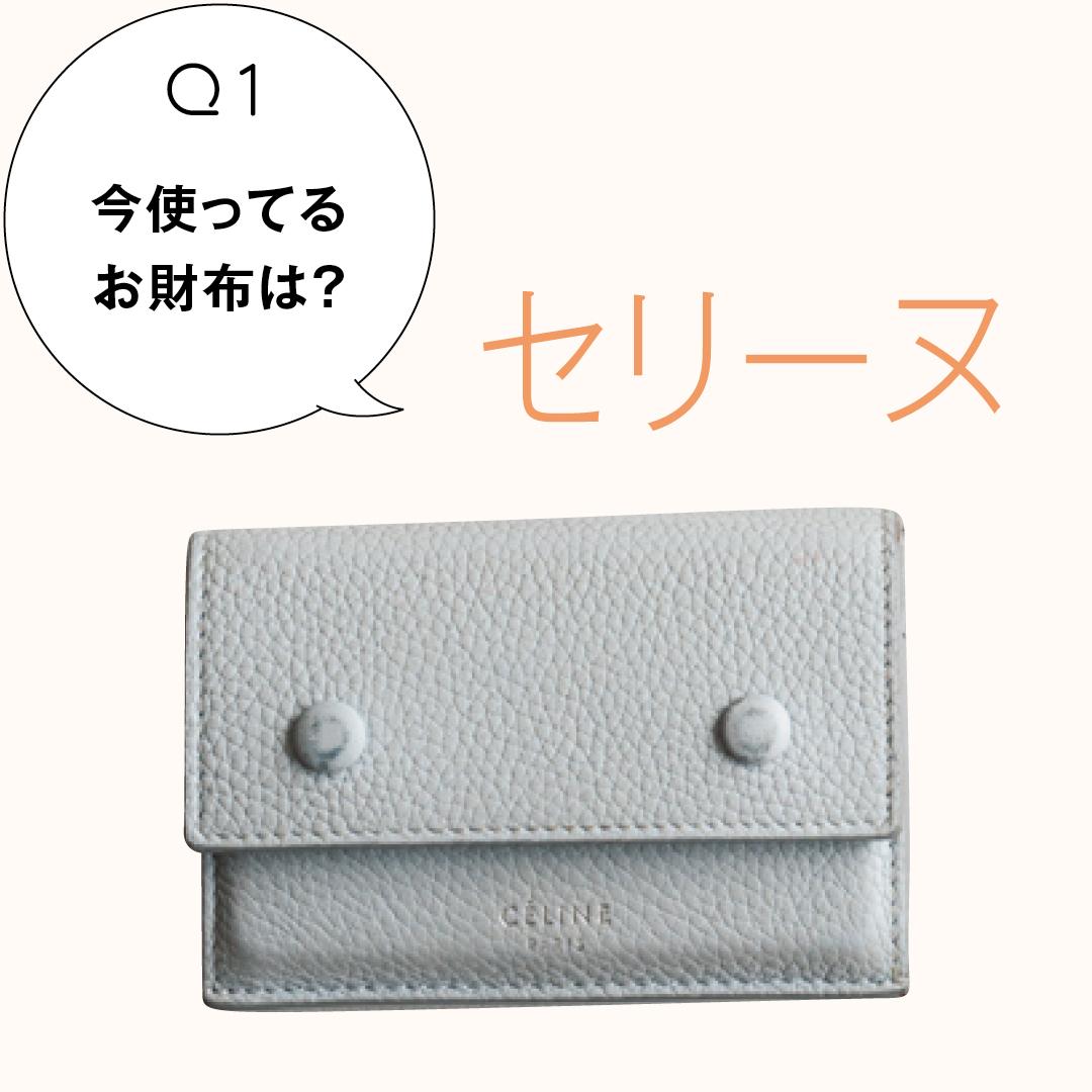 江野沢愛美のバッグとスマホの中身を大公開!_1_2-1