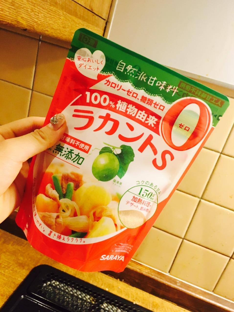 私の美味しい食べる肌荒れ対策薬♡ラタトゥイユ_1_11