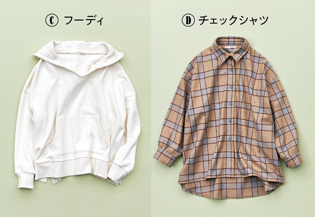 フーディ チェックシャツ