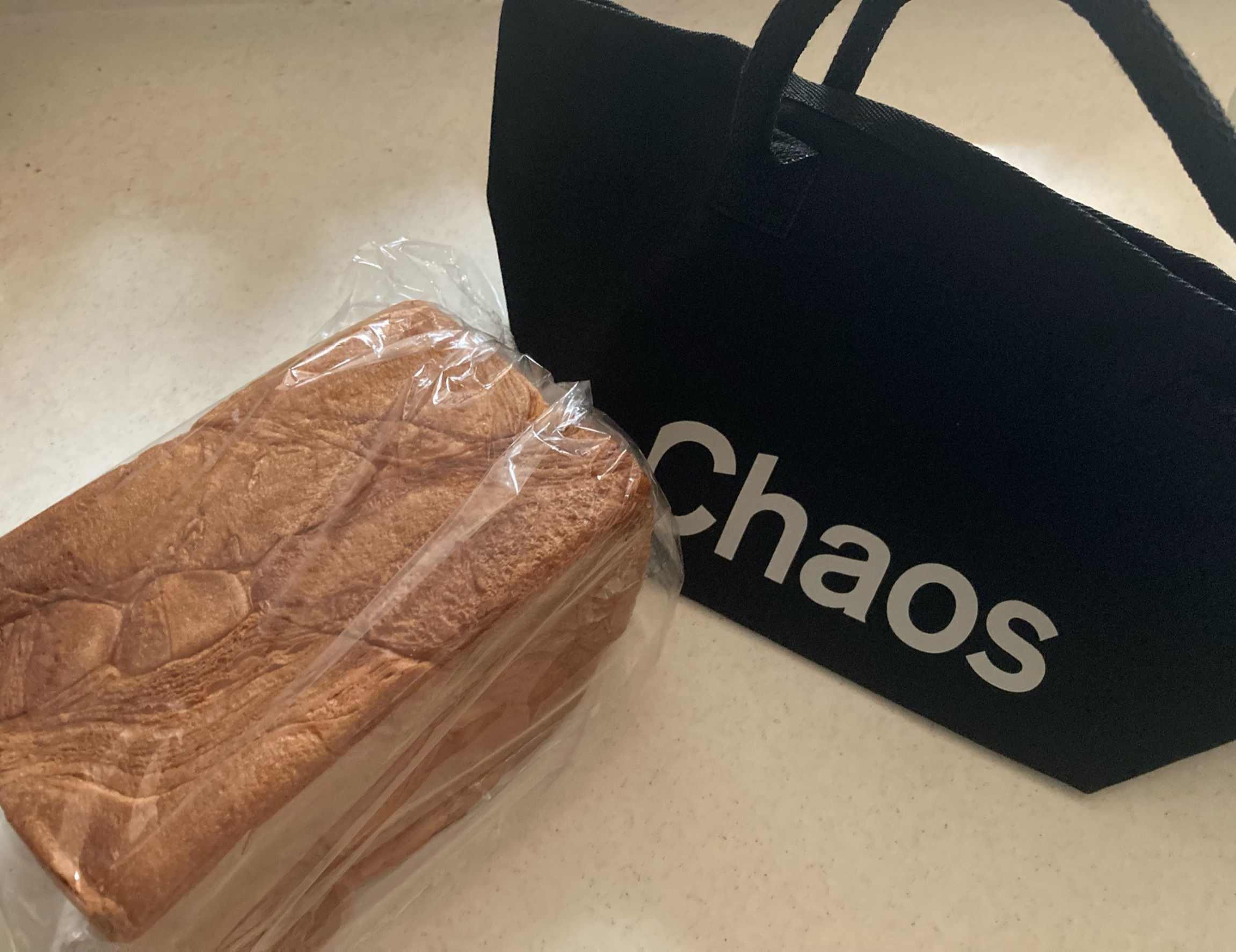 Chaos × eclat 特別付録☆_1_2