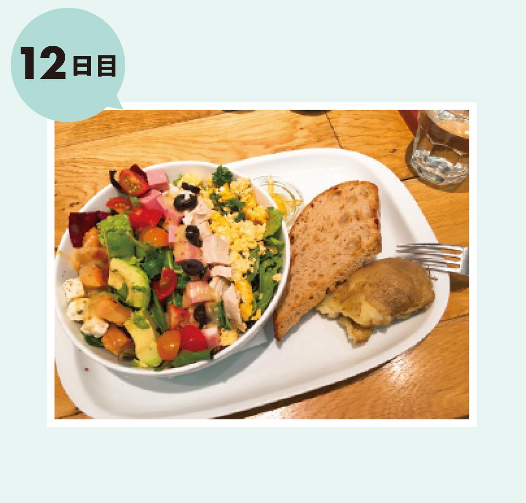 食べ物で3.6kg痩せた細野ゆうかさんの2週間ダイエットレポート!_1_2-5