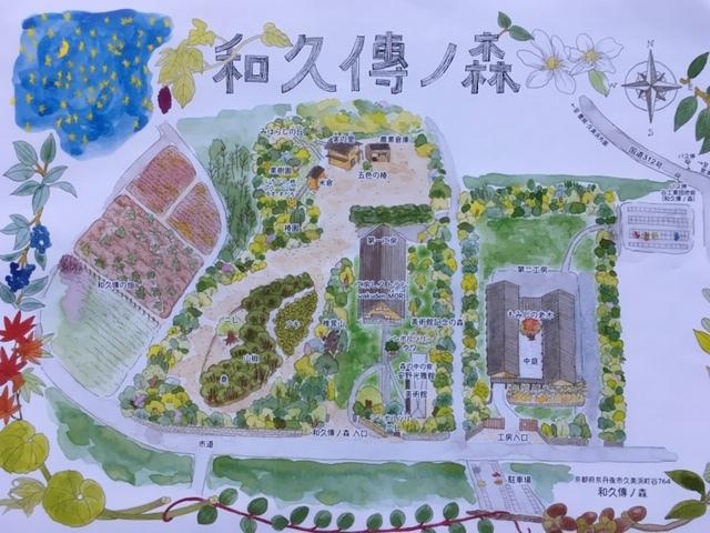 京丹後 和久傳の森の「wakuden MORI」と「森の中の家 安野光雅館」_1_3