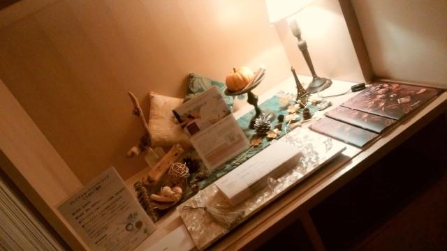 ウェスティンホテル東京「ル・スパ・パリジエン」で10歳は若返った!?永遠の美しさ&輝きをGet♡♡ _1_4-1